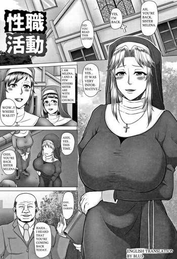 [Inoue Nanaki] Seishoku Katsudou (Joushiki Daha! Kuro Gal Bitch-ka Seikatsu) [English] [BLU3]