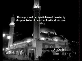 Sura  Al-Qadr <br>(The Night of Decree) - Sheikh / Mahmoud AlHosary -