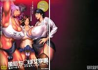 (COMIC1☆10) [Sengoku Joketsu Emaki (Chinbotsu)] Fuuzoku Chinpo Jogakuen | Sexy Penis Women Academy (Various) [English] [SonicSol] [Colorized]