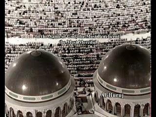 Sure  Al-Burooj <br>(The Big Stars) - şeyh / AbdulBaset AbdulSamad -