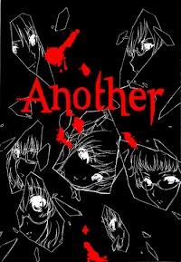 (C82) [UROBOROS (Utatane Hiroyuki)] Akather (Another) [English] [EHCOVE] [Decensored]