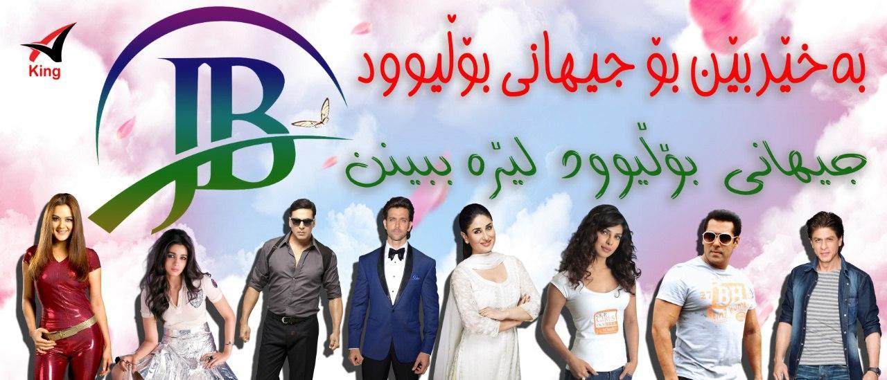 Romiomiran cover image