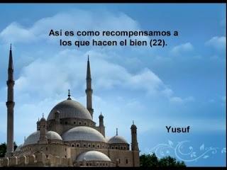 Sura José <br>(Yúsuf) - Jeque / Ali Alhuthaify -