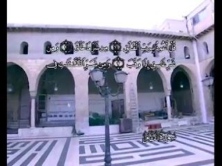 Sure  Al-Falaq <br>(The Daybreak) - şeyh / AbdulBaset AbdulSamad -