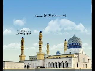 Sura El tiempo <br>(Al-'Asr) - Jeque / Ali Alhuthaify -