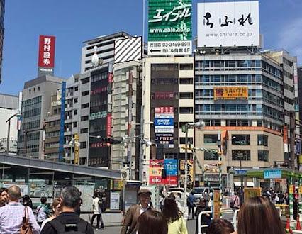 渋谷植村会館