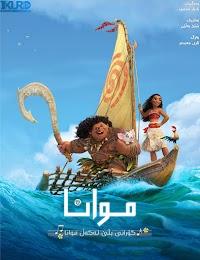 Moana Poster