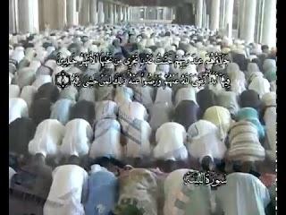 Sura  Al-Baiyyinah <br>(The Clear Evidence) - Sheikh / AbdulBaset AbdulSamad -