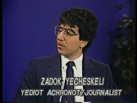Zadok Yehezkeli (Original Airdate 2/18/1990)