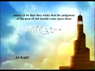 Sure  Al-Kahf <br>(The Cave) - şeyh / Mishary AlAfasy -