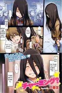 [Minato Fumi] Charming? (COMIC HOTMiLK 2009-12) [English] [sh1k1]