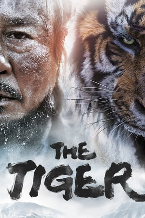 The Tiger: An Old Hunter's Tale kurdish poster