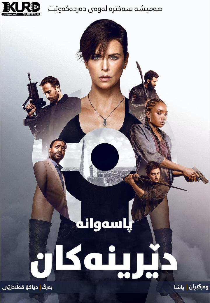 The Old Guard kurdish poster
