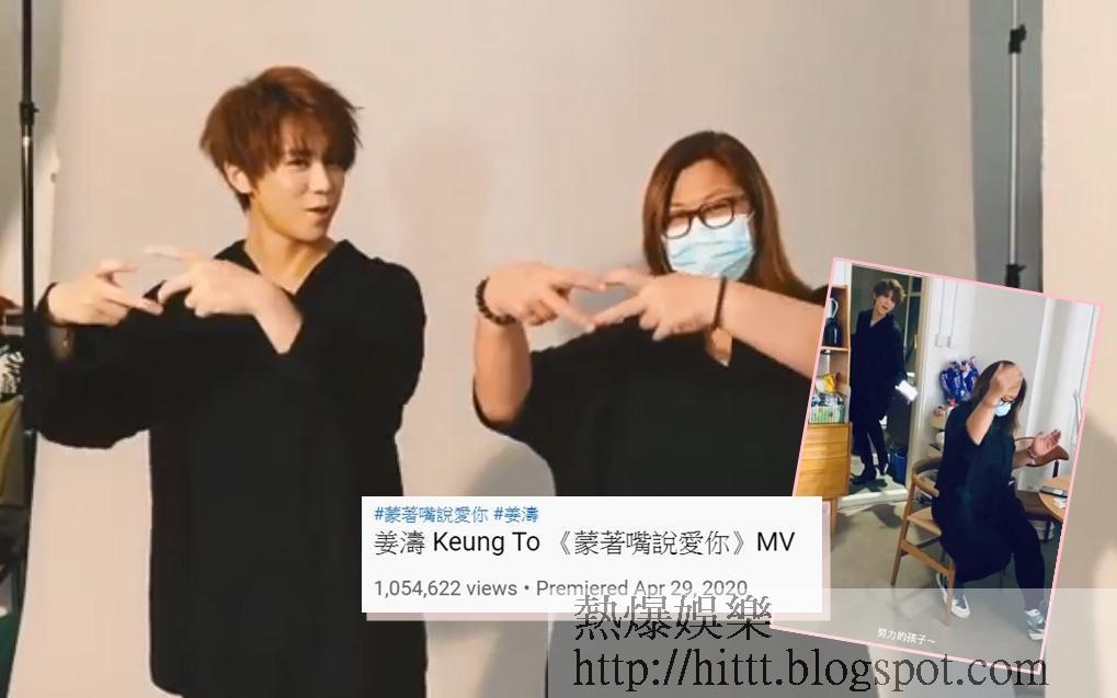 姜濤陪經理人花姐跳「手勢舞」找數。