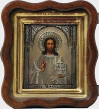 Icoana Iisus Hristos Pantocrator, sec al XIX-lea, Rusia, Moscova