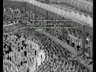 سورة العاديات  - الشيخ / عبدالباسط عبدالصمد - ترجمة فرنسية