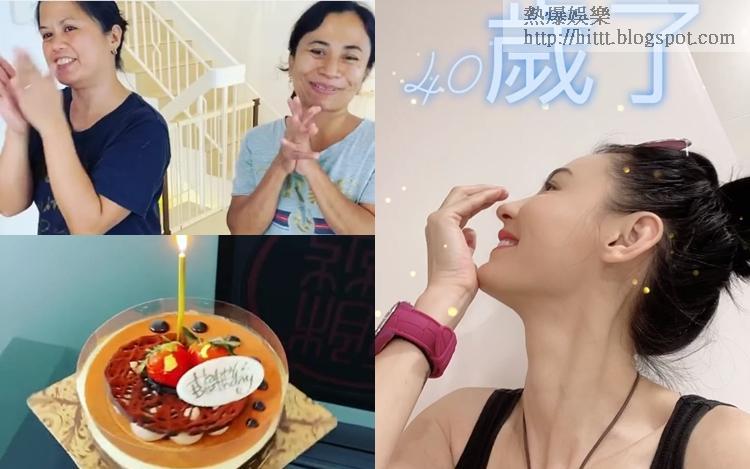 回家後三個工人姐姐跟壽星女切餅慶生。