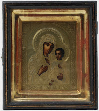 """Icoana """"Maica Domnului cu Pruncul"""", sec al XIX-lea, Rusia"""