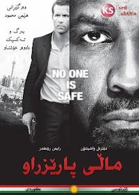 Safe House Poster