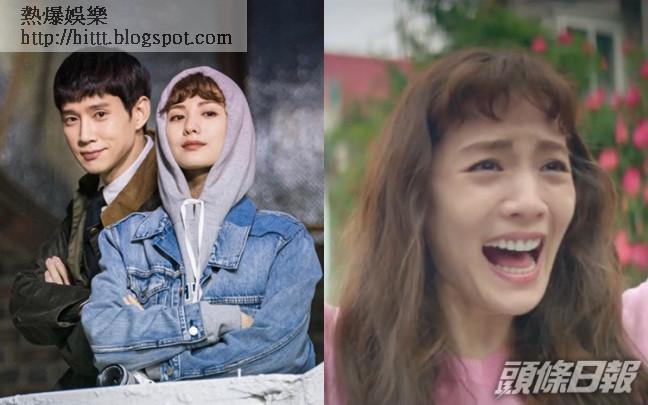 NaNa與朴成勳再度合作,倆人於新劇《出師表》中攜手懲治政界惡人。