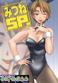 [BIG BOSS (Hontai Bai)] Mitsune SP (Love Hina) [English] [EHCOVE]