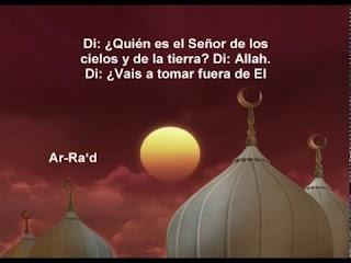 Sura El trueno <br>(Ar-Rá'd) - Jeque / Ali Alhuthaify -