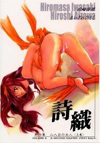 (C50) [HIGH RISK REVOLUTION (Iwasaki Hiromasa, Aizawa Hiroshi)] Shiori Dai-Yon-Shou Futarime no Jushin (Joukan) (Tokimeki Memorial) [English] =LWB=