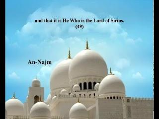 Sura  An-Najm <br>(The Star) - Sheikh / Mohammad Ayyoob -