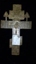 "Cruce din bronz ""Rastignirea"", 15 x 9 cm - 18 - poza 2 - Galeria Anton"