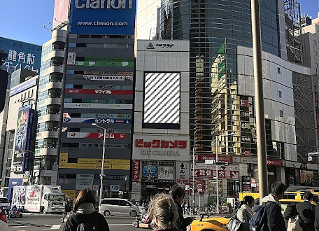 渋谷愛ビジョン