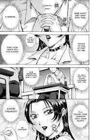 [Akane Shuuhei] Anal Anguish & Anal Anguish +2 [English] [Cocolate]