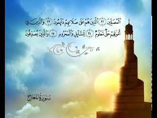 Sura  Al-Maarij <br>(The Ways of Ascent) - Sheikh / Mohammad Ayyoob -
