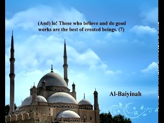 Sura  Al-Baiyyinah <br>(The Clear Evidence) - Sheikh / Mohammad Ayyoob -