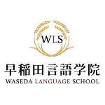 Học viện ngôn ngữ Waseda