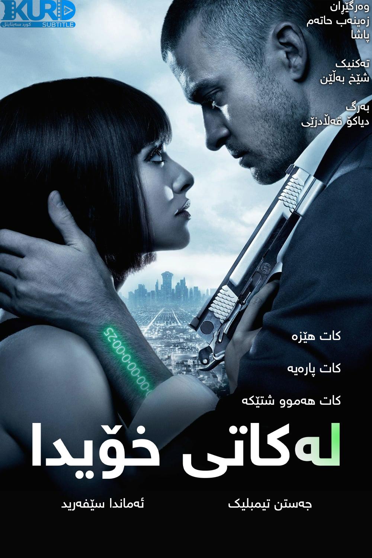 In Time kurdish poster