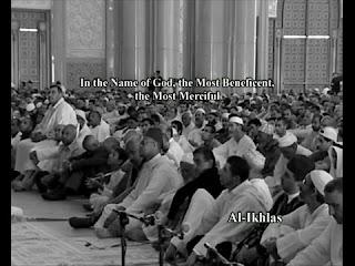 Sura  Al-Ikhlaas <br>(Purity) - Sheikh / AbdulBaset AbdulSamad -