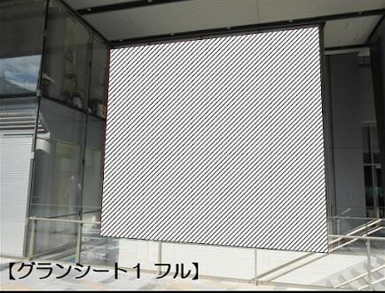 東京八重洲グランシート