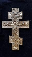 """Cruce din bronz """"Rastignirea"""", 17 x 11 cm"""