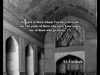 Sura  Al-Fatiha <br>(The Opening) - Sheikh / Mahmoud AlHosary -