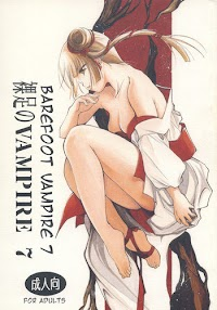 (C63) [Barbaroi no Sato (Ryuuka Ryou)] Hadashi no VAMPIRE 7 | Barefoot VAMPIRE 7 (Vampire Princess Miyu) [English] [EHCOVE]