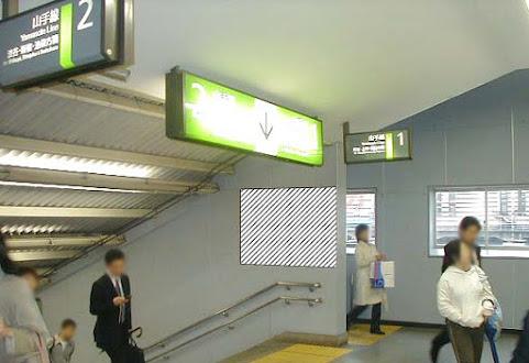 品川駅集中貼り