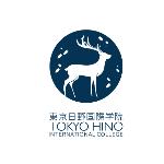 Học viện quốc tế Tokyo Hino