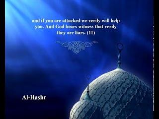Sure  Al-Hashr <br>(The Gathering) - şeyh / Mohammad Ayyoob -