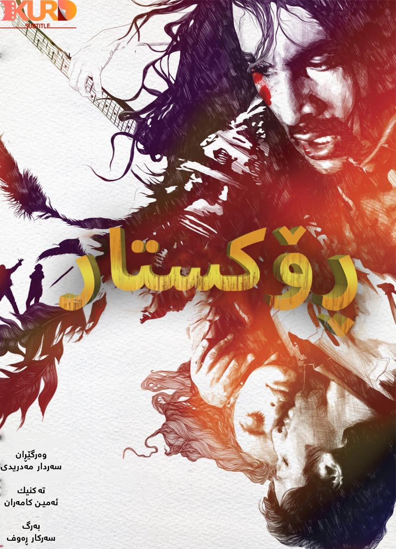 Rockstar kurdish poster