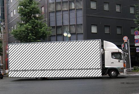 ADトラック 6号車