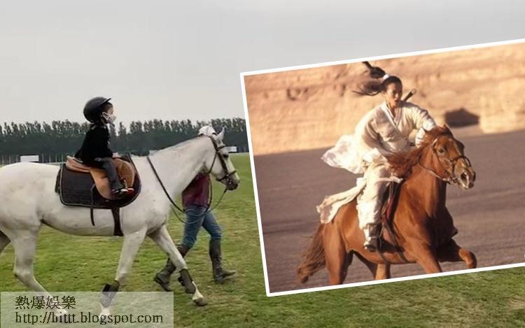 醒醒騎馬可愛,章子怡則夠英姿。