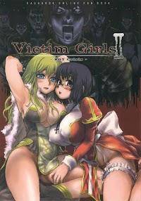 (C68) [Fatalpulse (Asanagi)] Victim Girls 2 – Bot Crisis- (Ragnarok Online) [English] [SaHa]