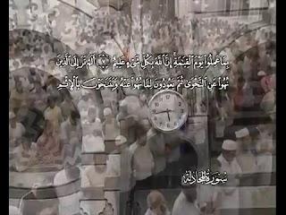 Sura La discusión <br>(Al-Muyádala) - Jeque / Adel Alkalbaany -