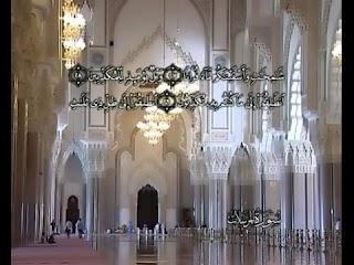 Sura Los ángeles enviados <br>(Al-Mursalát) - Jeque / Adel Alkalbaany -