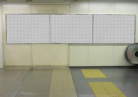 神戸線連貼セット